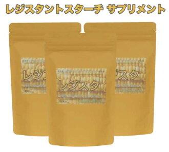 保健品︰ 抗性淀粉补充 150 g x 3 袋