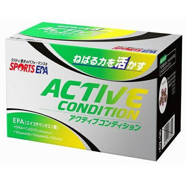 ニッスイ [nissui]EPAスポーツサプリメントシリーズ ACTIVE CONDITION アクティブコンディション 20袋入り【当店オススメ】