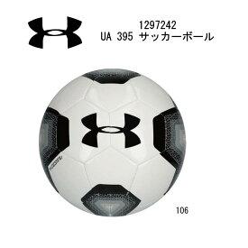 UA:アンダーアーマー UNDER ARMOUR アンダーアーマー デサフィーオ395サッカーボール 4号 5号 [1297242]【キャッシュレス5%還元】小学生/中学生/高校生/一般/なでしこ/