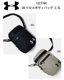 アンダーアーマー:UAクロスボディバッグ 2.5L(トレーニング/UNISEX) 1327794【ネコポス便送料無料】【#お買い物マラソン16日1:59迄】ラン/ジョグ/散歩/トレーニング/小物入れ/サブバッグ/貴重品入れ/ミニバッグ