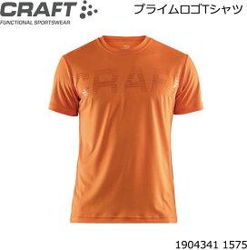 クラフト:【CRAFT】クラフト Tシャツ PRIME LOGO TEE プライムロゴTシャツ1904341 1575 【ネコポス便送料無料】【#お買い物マラソン16日1:59迄】涼しい/吸汗速乾/軽量