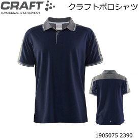 クラフト:【CRAFT】クラフト ポロシャツ NOBLE POLO 1905075 2390 【ネコポス便送料無料】【#お買い物マラソン16日1:59迄】涼しい/吸汗速乾/軽量
