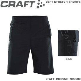 クラフト:【CRAFT】Deft Stretch Shorts Men's 1905969 999000 ストレッチショーツ ハーフパンツ【普段使いにもオススメ!】【ネコポス便送料無料】ラン/ジョグ/トレーニング/ジム/ヨガ/タウン/合宿/遠征/【#お買い物マラソン16日1:59迄】