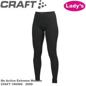 クラフト:CRAFT Pro Zero EX WOMEN ロングタイツ 190989 2999【ネコポス便送料無料】【#お買い物マラソン16日1:59迄】
