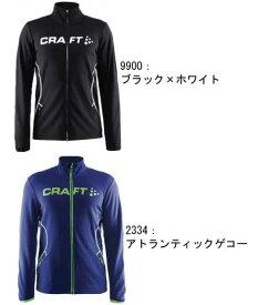 クラフト:【CRAFT】Logo Full Zip Jacket Menロゴフルジップジャケット メンズ 1902879/ノンストレス/ミドラー/アウトドア/普段着/自転車/スキー/スノボ/防寒/あったかい 【送料無料!】【#お買い物マラソン16日1:59迄】