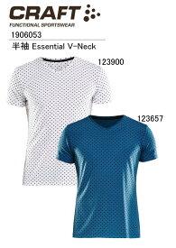クラフト:【CRAFT】半袖 Essential V-Neck Men's 1906053【あらゆるスポーツシーンに最適!】【普段使いにもオススメ!】【ネコポス便送料無料】【#お買い物マラソン16日1:59迄】
