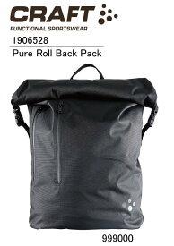 クラフト:【CRAFT】Pure Roll Back Pack ピュアロールバックパック 1906528【あらゆるスポーツシーンに最適!】【普段使いにもオススメ!】【送料無料】【#お買い物マラソン16日1:59迄】リュック/ザック/普段/ジム/ラン/ジョグ/ヨガ/トレーニング