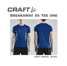 クラフト:【CRAFT】BREAK AWAY SS TEE メンズ 半袖Tシャツ トレーニングウェア 1905834 367352【ネコポス便送料無料】ラン/ジョグ/トレーニング/ジム/ヨガ/タウン/合宿/遠征/【#お買い物マラソン16日1:59迄】