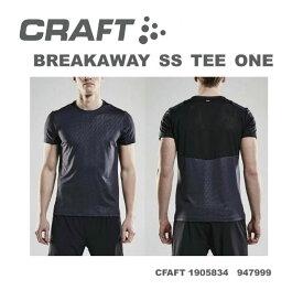 クラフト:【CRAFT】BREAK AWAY SS TEE メンズ 半袖Tシャツ トレーニングウェア 1905834 947999【ネコポス便送料無料】ラン/ジョグ/トレーニング/ジム/ヨガ/タウン/合宿/遠征/【#お買い物マラソン16日1:59迄】