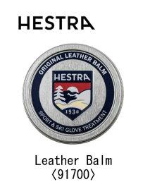 スキー:HESTRA ヘストラ スキーグラブ用オイル LEATHER BALM レザーバーム<91700>【あらゆる革製品に最適!】【ネコポスで送料360円!】【キャッシュレス5%還元】