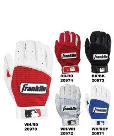 野球:フランクリン プロクラシック バッティンググローブ 手袋 両手 Franklin Adult PRO classic Batting Gloves【ネコポス便送料無料】【刺繍加工無料】【刺繍2文字まで対応可能】【#お買い物マラソン16日1:59迄】