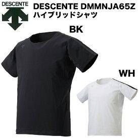 デサント エクササイズ フィットネス シャツ ハイブリッドシャツ DESCENTE DMMNJA65Z【ネコポス送料無料】トップス メンズ ユニセックス【#ともに越えよう】