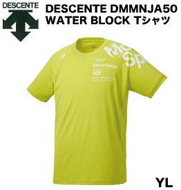 デサント メンズ WATER BLOCK Tシャツ DMMNJA50 YL マルチトレーニング 【ネコポス送料無料】トップス ユニセックス【#ともに越えよう】