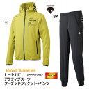 【キャッシュレス5%還元】デサント【MOVE SPORT】【TRAINING】 ヒートナビ アクティブスーツ フーデッドジャケット+…