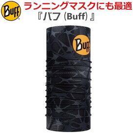 アウトドア:【BUFF】バフ ランニングマスク ネックチューブ COOLNET UV+ APE-X BLACK 377104 ネックウォーマー フリーサイズ UPF50 スキー/スノボ/オシャレ/カッコいい/タウン/日焼け/UVカット/ランニング/アウトドア/トレッキング/マスク/マスク素材