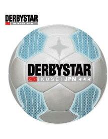 フットサル ダービースター DERBYSTAR フットサルボール 3号球 Futsal IKUSEI JPN Nr.1159-03【送料無料】少年用/小学生/屋内/室内