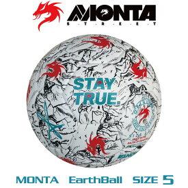 数量限定 モンタ フリースタイルサッカーボール 5号球 MONTA THE EARTH BALL アースボール Freestyler No.7438223246227 エアートリック/リフティング/フリースタイルサッカー/家トレ/宅トレ/地球