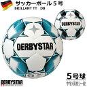 サッカーボール 5号 DERBYSTAR BRILLANT TT DB ブリリアントTT DB WHT/BLU/BLK 1147500162 SIZE: 5 ダービースター 上達球 【2020-2021…