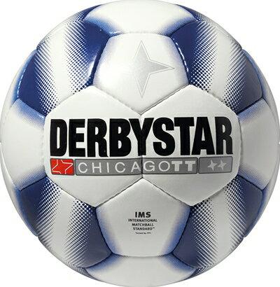 サッカー:ダービースター サッカーボール 5号球 シカゴTT「DERBYSTAR」Chicago TT Nr.1242-05 ★★(2015-2016)