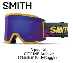 数量限定!スノースポーツ:SMITH スミス スカッド エックスエル シトリン SQUAD XL CITRINE Archive/アーリーモデル/Early/スペアレンズ付き/おまけ(ゴーグルカバー)付き/スキー/スノボ/ゲレンデ/パー