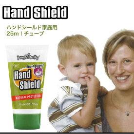 ジャングルブロリー Jungle Brolly ハンドシールド Hand Shield 25ml 1本【家庭用】 液体グローブ ハンドクリーム 皮膚保護【ネコポス便対応】