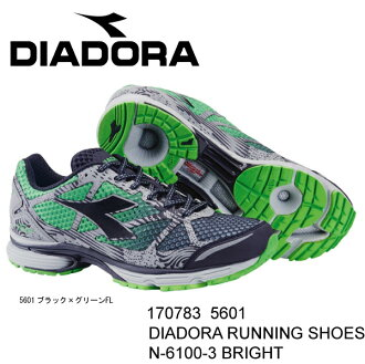 Running: DIADORA running shoes N-6100-3 BRIGHT 170783-5601 unisex