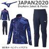 【完全予約】選手用オーセンティックモデルドライエアロフロージャケット&ドライエアロフローパンツ(JAPANロゴ有り)DRYAEROJAKET&PANTS32JC0T152032JD0T1514