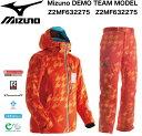 スキー:【MIZUNO】ミズノ スキーウエア デモチームジャケット&パンツ Z2ME632275 Z2MF632275【2016-2017】【DEMO TEAM MODEL】【送料無料・代引手数料無料