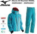 スキー:【MIZUNO】ミズノ スキーウエア オールマウンテンジャケット &オールマウンテンパンツ Z2ME633021 Z2MF633021【2016-201...