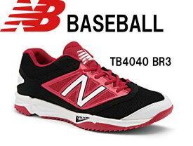 【増税前秒読み!】野球:New Balance ニューバランス トレーニングシューズ TB4040 BR3【02P09Jul16】