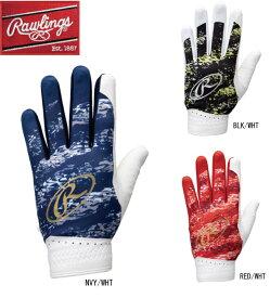 【2021年2月新製品】野球:ローリングス 2021SS 守備用手袋(片手)左手用 EBG21S07【ネコポス便送料無料】【刺繍加工付き】野球用 守備手 片手 ショートベルト