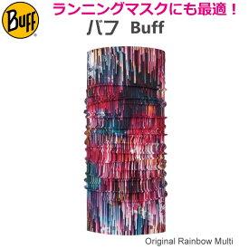 BUFF バフ 7506486 ランニングマスク ネックチューブ Original Rainbow Multi 7506486 UV+ ネックウォーマー フリーサイズ UPF50 女性/ジュニア/男の子/女の子/キッズ/タウン/日焼け/UVカット/ランニング/アウトドア/トレッキング/マスク/マスク素材
