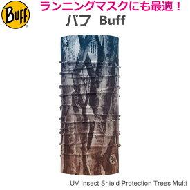 【BUFF】バフ ランニングマスク 6310376 ネックチューブ 虫よけ UV Insect Shield Protection Trees Multi ネックウォーマー フリーサイズ UPF50 スキー/スノボ/オシャレ/カッコいい/タウン/日焼け/UVカット/ランニング/アウトドア/トレッキング/マスク/マスク素材/防虫