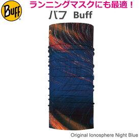 【BUFF】バフ 7505957ランニングマスク ネックチューブ Original Ionosphere Night Blue ネックウォーマー フリーサイズ UPF50 スキー/スノボ/オシャレ/カッコいい/タウン/日焼け/UVカット/ランニング/アウトドア/トレッキング/マスク/マスク素材