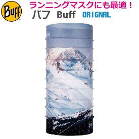 【BUFF】バフ 368713 MOUNTAIN COLLECTION ORIGINAL M-BLANK BLUE ランニングマスク ネックチューブ ネックウォーマー フリーサイズ UPF50 スキー/スノボ/タウン/日焼け/UVカット/ランニング/アウトドア/トレッキング/マスク/マスク素材