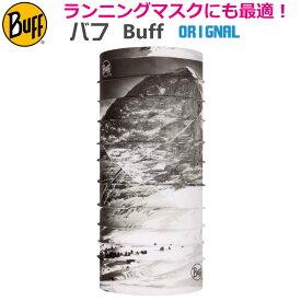 【BUFF】バフ 368720 MOUNTAIN COLLECTION ORIGINAL JUNGFRAJOCH GREY ランニングマスク ネックチューブ ネックウォーマー フリーサイズ UPF50 スキー/スノボ/タウン/日焼け/UVカット/ランニング/アウトドア/トレッキング/マスク/マスク素材