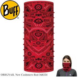 【BUFF】バフ 368324 ORIGINAL NEW CASHMERE RED ランニングマスク ネックチューブ ネックウォーマー フリーサイズ UPF50 スキー/スノボ/オシャレ/カッコいい/タウン/日焼け/UVカット/ランニング/アウトドア/トレッキング/マスク/マスク素材
