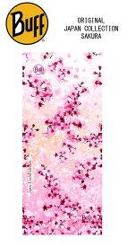 アウトドア:【BUFF】バフ ORIGINAL <421562>JAPAN COLLECTION SAKURA 桜 サクラ ランニングマスク/ネックチューブ/ネックウォーマー/スキー/スノボ/オシャレ/カッコいい/日焼け/UVカット/ラン/ジョグ/アウトドア/登山/散歩/おみやげ/マスク/マスク素材