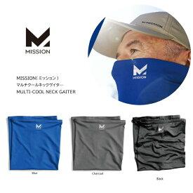 【ランニングマスク】【即納可】MISSION ミッション MISSION(ミッション) クーリングネック MULTI-COOL NECK GAITER Cool/涼しい/冷却効果/日焼け/UVカット/ラン/ジョグ/アウトドア/散歩/コロナ対策/暑さ対策/熱中症対策/モアナ/BUFF/バフ