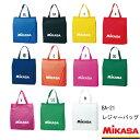 【ショッピングバック エコバックに!】【MIKASA】ミカサ BA-21 ミカサバック バッグ レジャーバッグ トートバッグ 手…