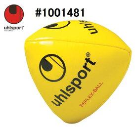 サッカー:uhlsport ウールシュポルト サッカーボール【トレーニング】リフレックスボール GK専用トレーニングボール #1001481