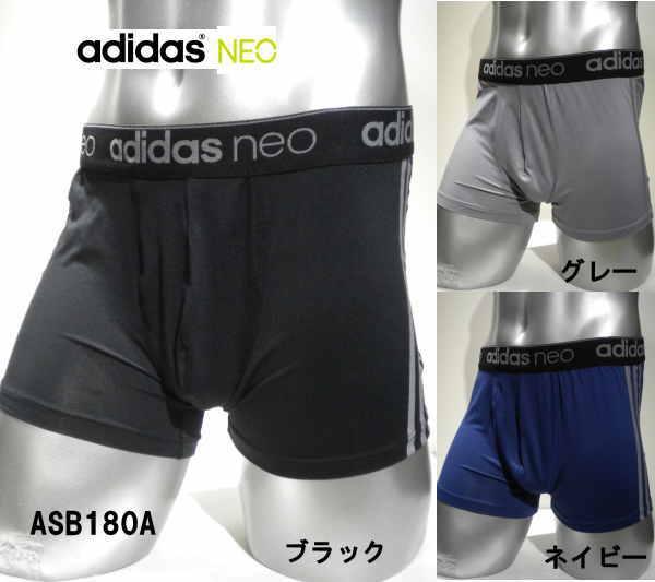adidas neo 3ストライプ ボクサーブリーフ ASB180A