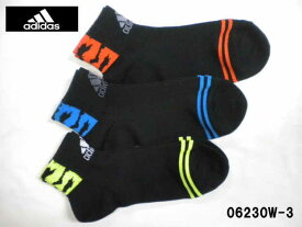 adidas アディダス ショートソックス3足組 06230W-003