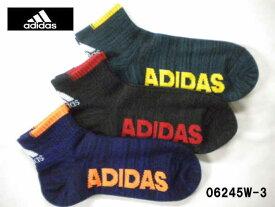 adidas アディダス ショートソックス3足組 06245W-003