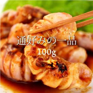 お歳暮 御歳暮 ギフト プレゼント 誕生日 2020 豚肉 国産豚 コブクロ 100g 豚の子宮 焼肉 バーベキュー ホルモン ホルモン焼き