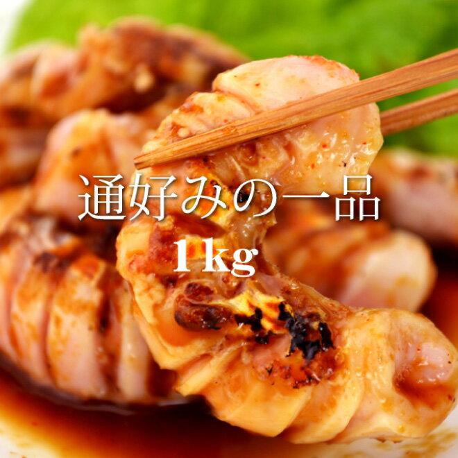 お歳暮 2018 ギフト 内祝い 牛肉 国産豚 コブクロ 1kg 豚の子宮 焼肉 バーベキュー ホルモン ホルモン焼き