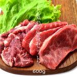 国産牛カルビ、ハラミセット(ハラミ300g、カルビ300g、焼肉、バーベキュー用)