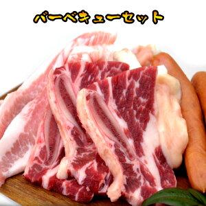 お歳暮 ギフト 内祝い 牛肉 タレ付き バーベキューセット2kg 骨付きカルビ1kg 豚トロ200g ミックスホルモン500g ウィンナー300g 焼肉 バーベキュー 送料無料