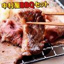 お歳暮 御歳暮 2019 誕生日 プレゼント 牛肉 豚肉 鶏肉 国産牛 国産豚 国産鶏 BBQセット 3kg カルビ300g ホルモン500g…