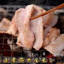 国産豚ホルモン300g (小腸)【訳あり】【父の日】【母の日】02P03Dec16